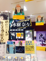 nana_phot_20141021.jpg