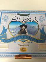 nana_phot_20160521.jpg