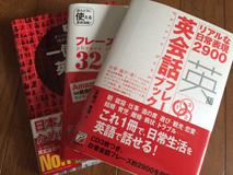 nana_phot_20160621.jpg