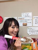 nana_phot_20170115.jpg