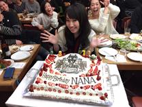 nana_phot_20170121_1.jpg