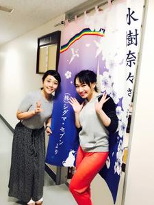 nana_phot_20170810_1.jpg