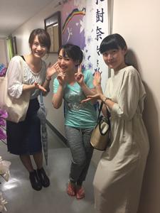 nana_phot_20170815_1.jpg