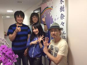 nana_phot_20170818.jpg