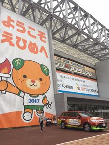 nana_phot_20170922_1.jpg