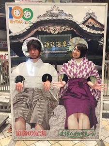 nana_phot_20170929_2.jpg