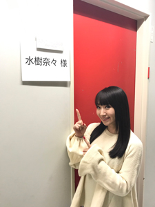 nana_phot_20171126.jpg