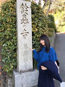 nana_phot_20171205.jpg