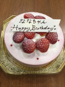 nana_phot_20180109.jpg
