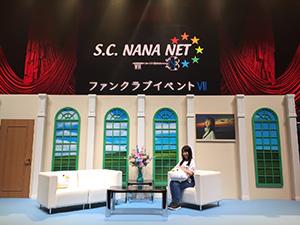 nana_phot_20171120_2.jpg