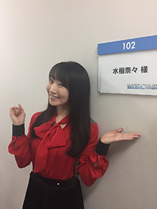 nana_phot_20171222_1.jpg