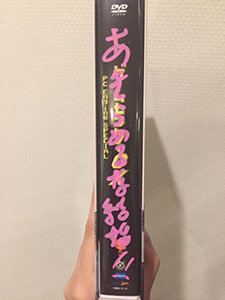 nana_phot_20170816_2.jpg