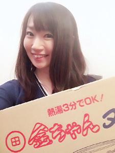 nana_phot_20180316.jpg