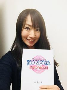 nana_phot_20180408.jpg