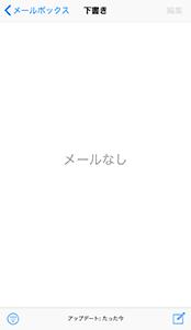 nana_phot_20180507.jpg