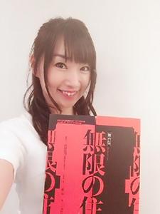 nana_phot_20180514.jpg