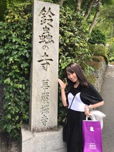 nana_phot_20180609.jpg
