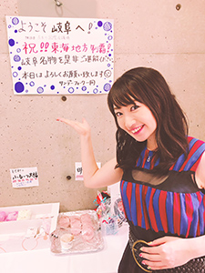 nana_phot_20180715.jpg