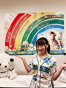 nana_phot_20180901_3.jpg