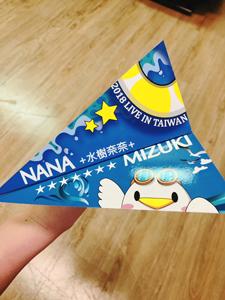 nana_phot_20180929_2.jpg