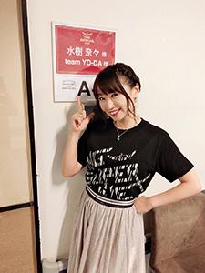 nana_phot_20181014.jpg