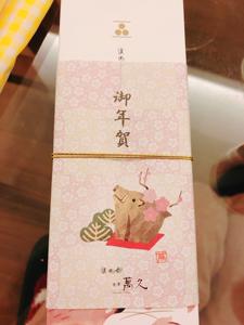 nana_phot_20190105.jpg