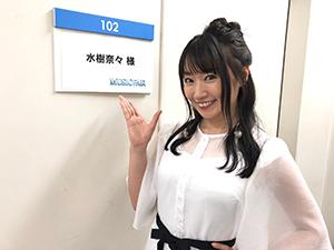 nana_phot_20190603.jpg