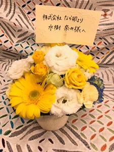 nana_phot_20190604.jpg