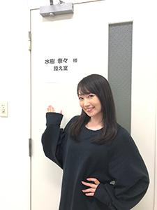 nana_phot_20190609.jpg