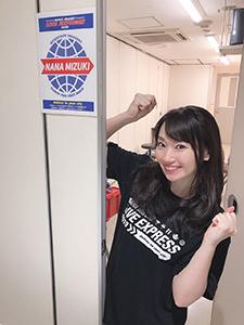 nana_phot_20190705.jpg