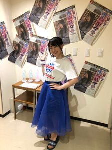 nana_phot_20190706.jpg