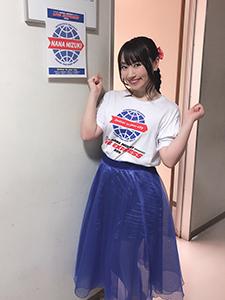 nana_phot_20190811.jpg