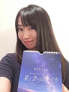 nana_phot_20191008.jpg