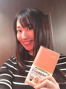 nana_phot_20191106.jpg