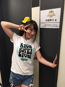 nana_phot_20200530.jpg