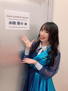 nana_phot_20201107_1.jpg