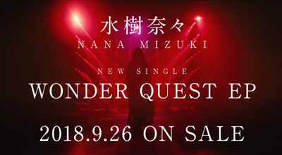 37th Single「WONDER QUEST EP」収録「WHAT YOU WANT」MUSIC CLIP(Short Ver.)