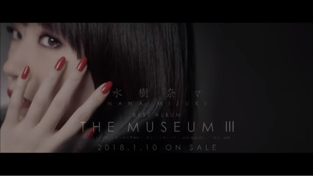 水樹奈々『THE MUSEUM III』TV-CM 15sec.