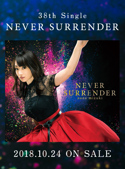 38th Single「NEVER SURRENDER」