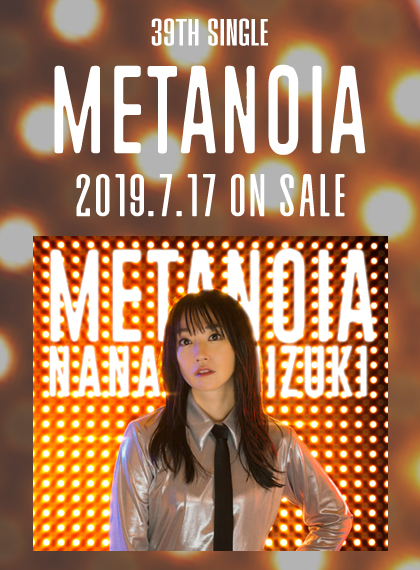 39th Single「METANOIA」