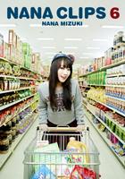 「NANA CLIPS 6」DVD