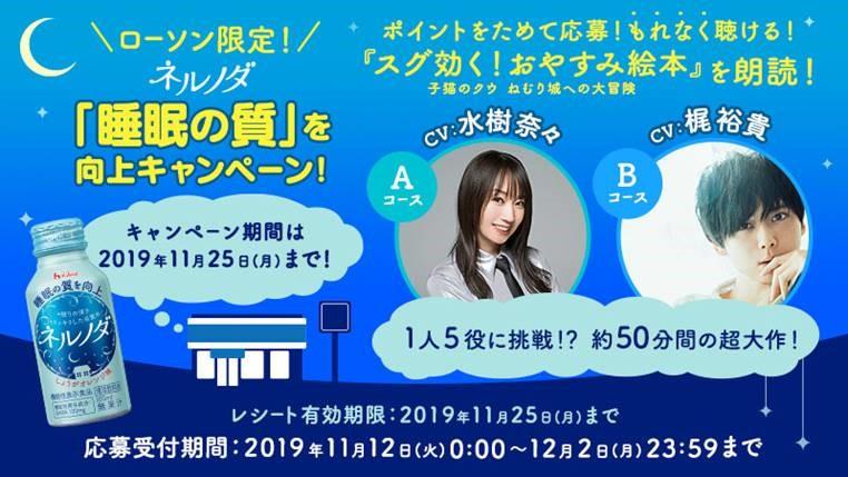 水樹奈々 公式サイト NANA PARTY