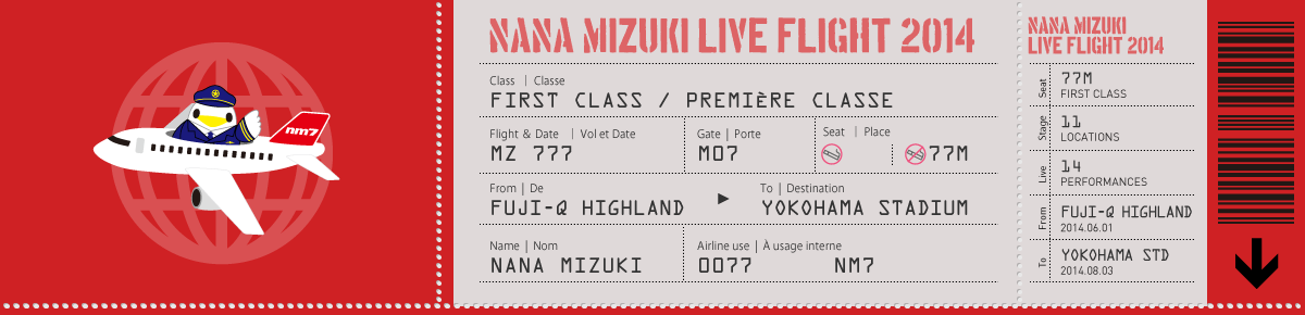 ニュース | NANA MIZUKI LIVE FLIGHT 2014